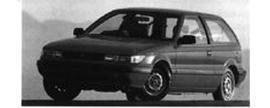 1990 Mitsubishi Mirage