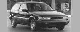 1991 Mitsubishi Mirage