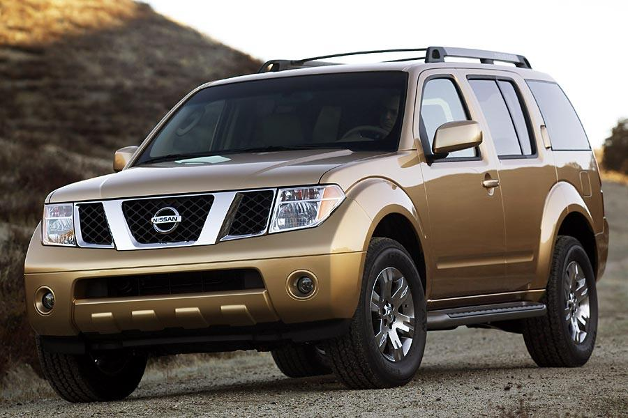 2005 Nissan Pathfinder Specs Pictures Trims Colors