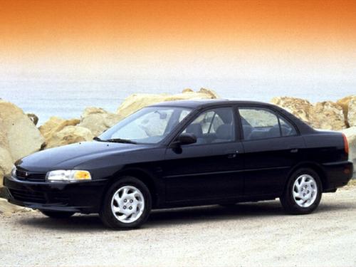 2000 Mitsubishi Mirage Consumer Reviews