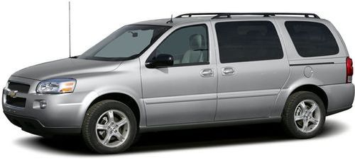 2005 Chevrolet Uplander Recalls Cars. 2005 Chevrolet Uplander Recalls. Chevrolet. 2005 Chevrolet Uplander Engine Diagram At Scoala.co