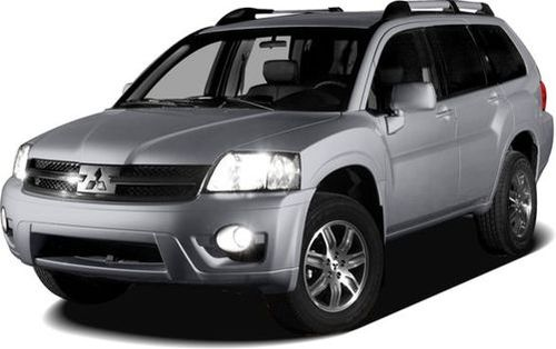 2008 mitsubishi endeavor recalls. Black Bedroom Furniture Sets. Home Design Ideas
