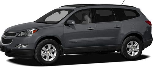2011 Chevrolet Traverse Recalls | Cars com