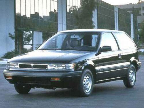 1992 Mitsubishi Mirage