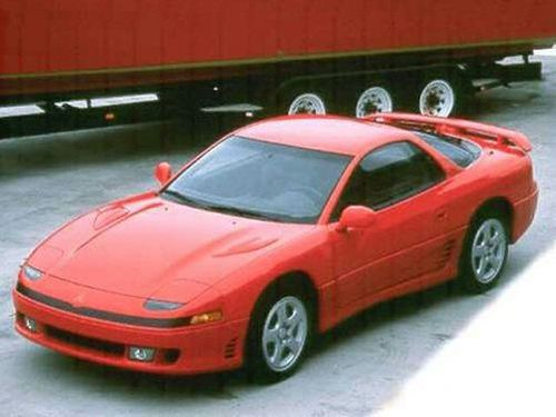 Used 1993 Mitsubishi 3000GT for Sale in San go, CA | Cars.com