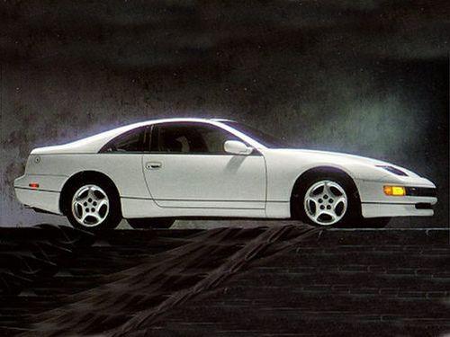 1995 Nissan 300ZX