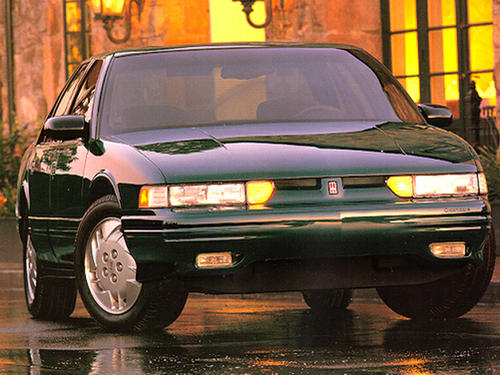 1995 Oldsmobile Cutlass Supreme