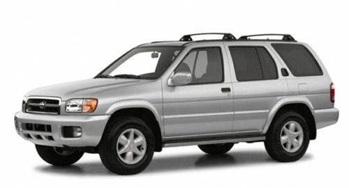 2001 Nissan Pathfinder Recalls Cars Com