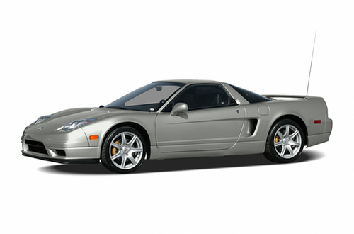 2005 Acura NSX Overview  Carscom