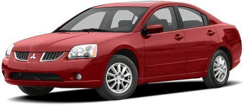 2005 Mitsubishi Galant Recalls | Cars.com