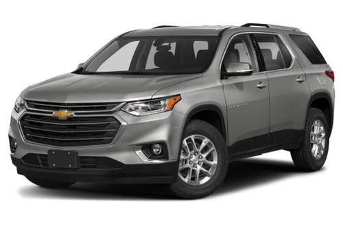 Used Chevy Traverse >> Used Chevrolet Traverse Models For Sale Near Me Cars Com