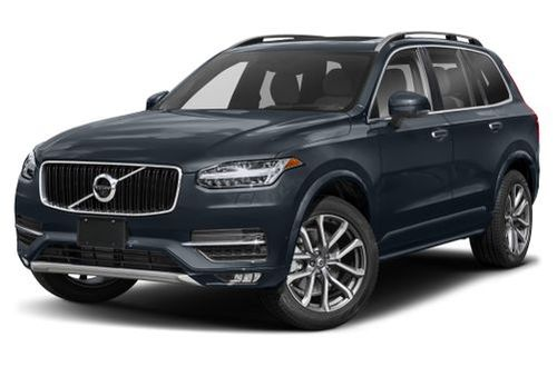 used volvo xc90 for sale near me. Black Bedroom Furniture Sets. Home Design Ideas