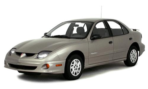 2000 pontiac sunfire specs price mpg reviews cars com 2000 pontiac sunfire specs price mpg reviews cars com
