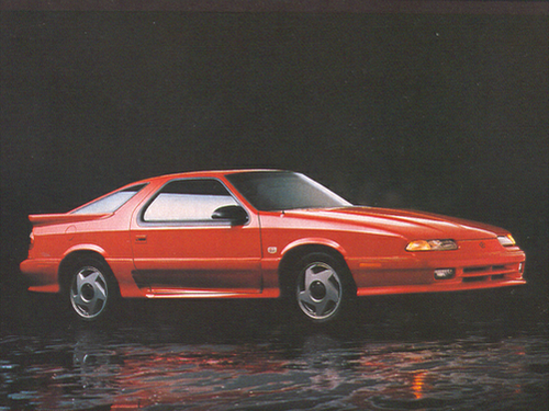1993 Dodge Daytona