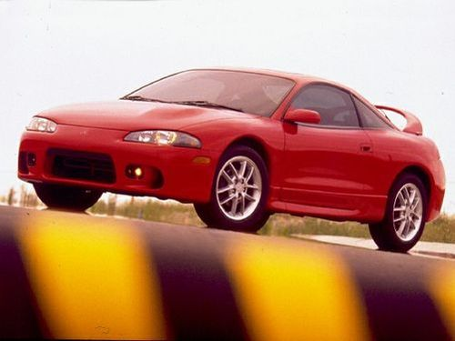 1995 mitsubishi eclipse overview cars 1995 mitsubishi eclipse publicscrutiny Choice Image