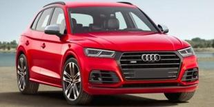 2018 Audi SQ5 3.0T Prestige quattro