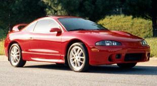1999 Mitsubishi Eclipse GSX Turbo AWD
