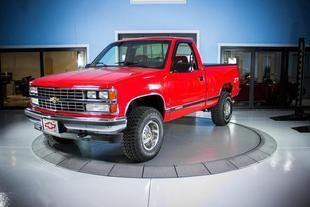 1989 Chevrolet 1500 Silverado
