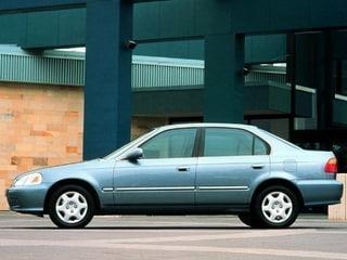 Used 1999 Honda Civic EX