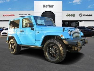New 2017 Jeep Wrangler Sahara