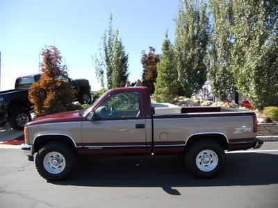 Used 1995 GMC Sierra 1500 SL