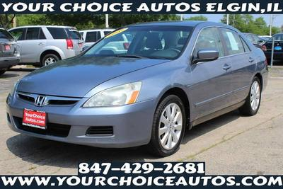 Used 2007 Honda Accord SE