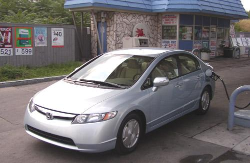 recall alert 2006 2007 honda civic hybrid news. Black Bedroom Furniture Sets. Home Design Ideas