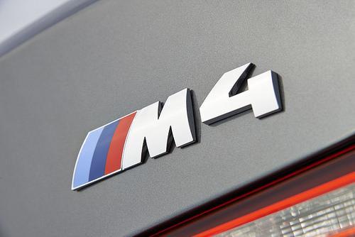 MMS ID 89250 (created by CM Utility)