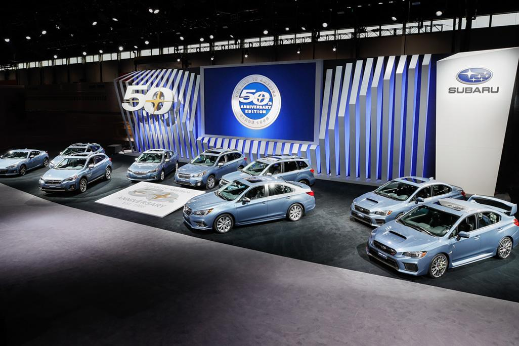 Subaru 50th anniversary 2018 models unveiled at the Chicago Auto