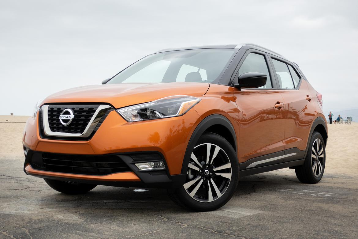 01-<a href=https://www.sharperedgeengines.com/used-nissan-engines>nissan</a>-kicks-2018-angle--beach--exterior--front--orange.jpg