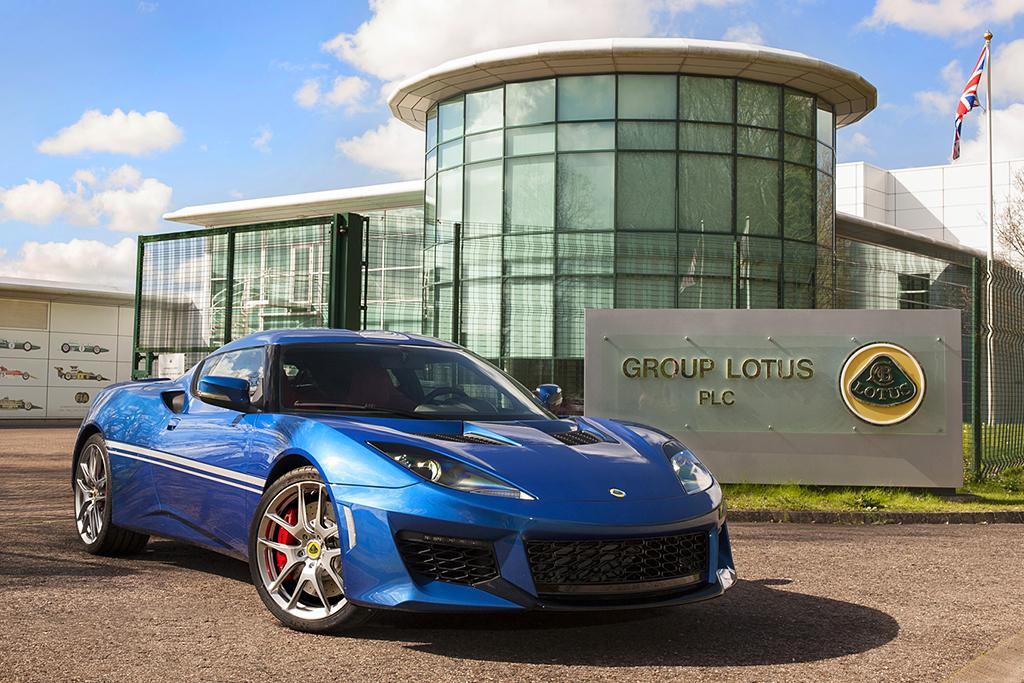 Volvo Owner Geely to Take Control of Lotus | News | Cars.com