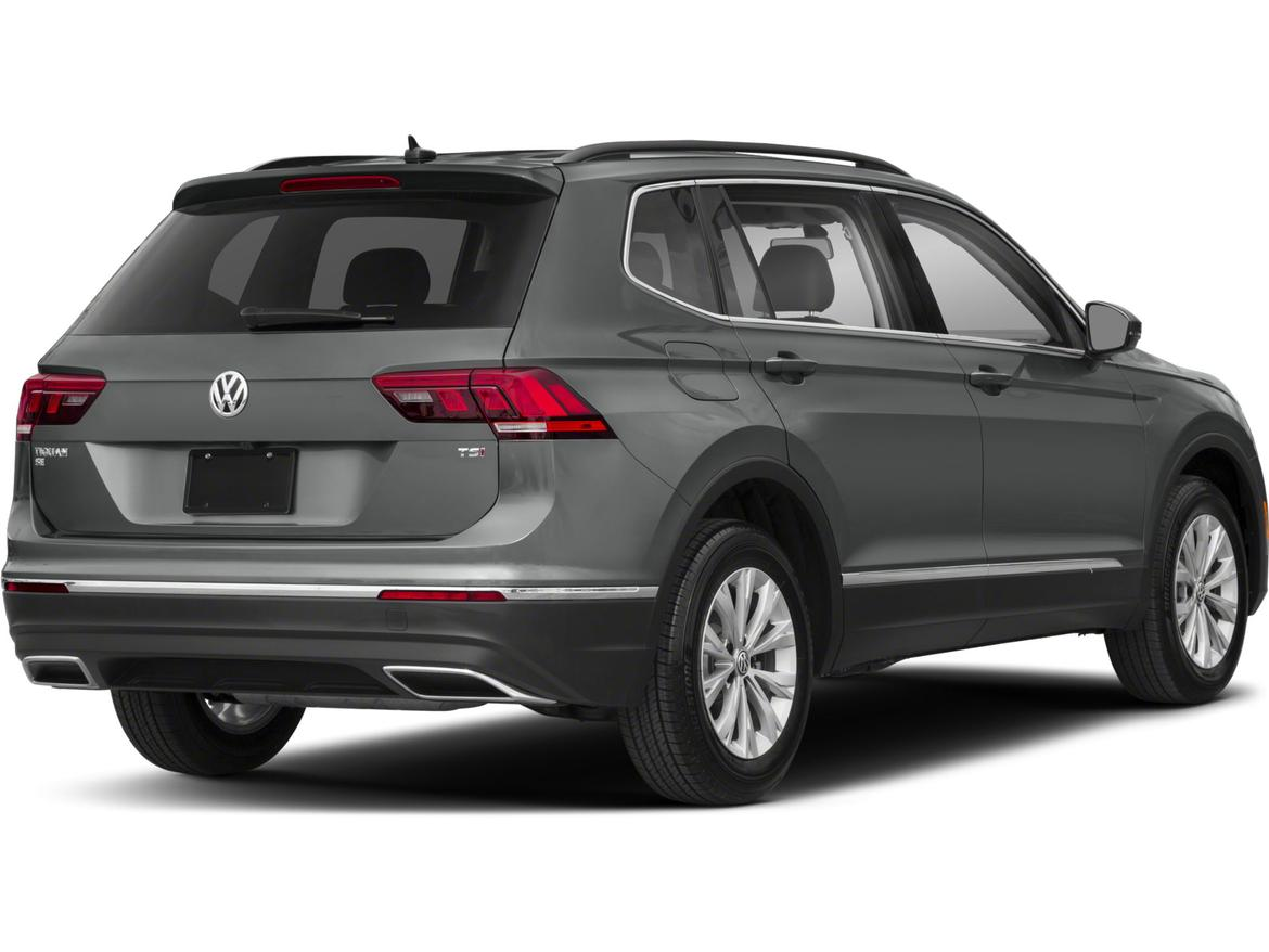2018 volkswagen tiguan recall alert news. Black Bedroom Furniture Sets. Home Design Ideas