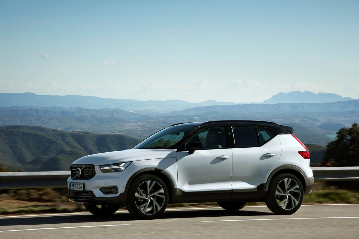 01-<a href=https://www.sharperedgeengines.com/used-volvo-engines>volvo</a>-xc40-2018-angle--exterior--front--white-mfr.jpeg
