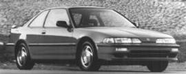 Used 1991 Acura Integra LS
