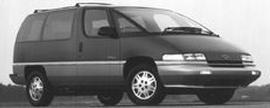 Used 1992 Chevrolet Lumina APV
