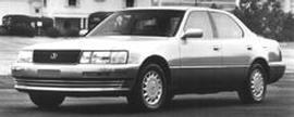 Used 1992 Lexus LS 400