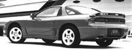 Used 1992 Mitsubishi 3000GT VR-4
