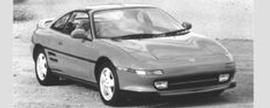 Used 1993 Toyota MR2