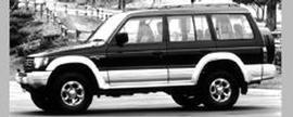 Used 1995 Mitsubishi Montero LS 4WD
