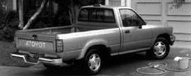 Used 1995 Toyota Pickup DX