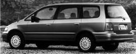 Used 1996 Honda Odyssey LX