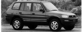 Used 1996 Toyota RAV4 Base