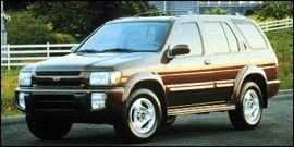 Used 1998 INFINITI QX4