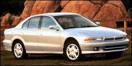 Used 1999 Mitsubishi Galant ES