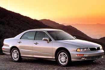 Used 2000 Mitsubishi Diamante LS