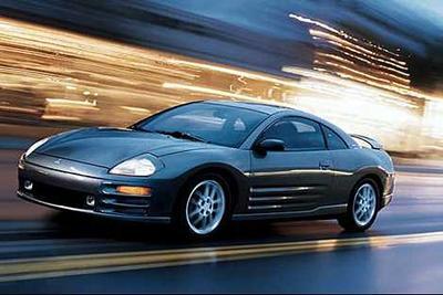 Used 2002 Mitsubishi Eclipse GS