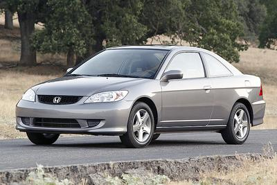 Used 2004 Honda Civic EX