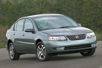 Used 2005 Saturn Ion Red Line