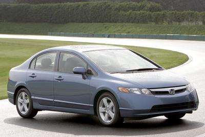 Used 2006 Honda Civic EX