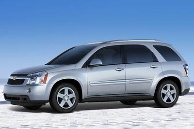 Used 2007 Chevrolet Equinox LS